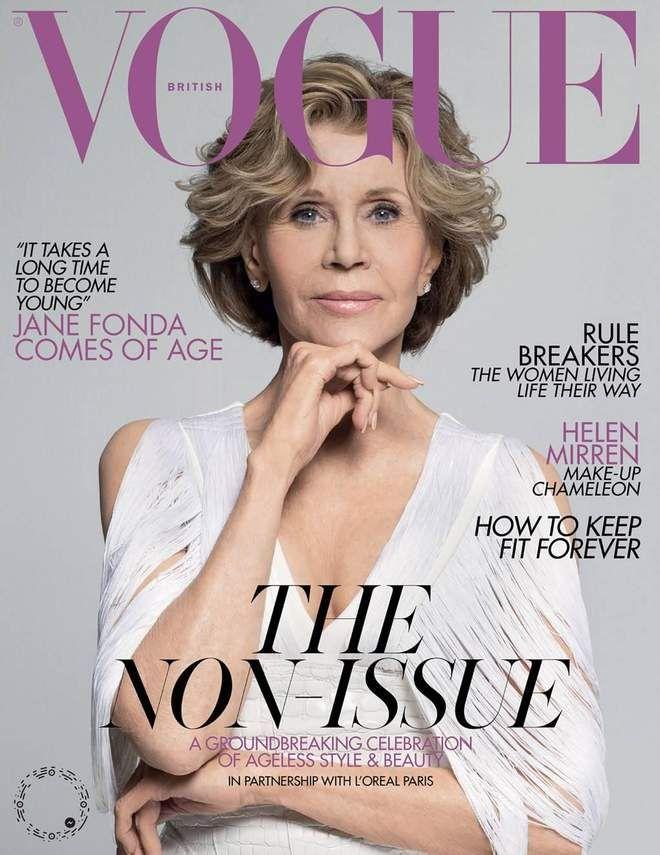 Jane Fonda Vogue